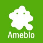 ネットビジネスのアフィリエイトでアメブロは使えるのか?