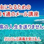 伊勢隆一郎さんの「人は感情でモノを買う 」感想ネタバレ