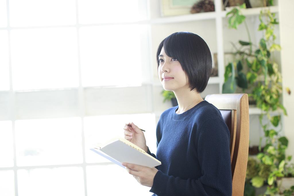 ネットビジネスの勉強法と基礎知識を身につける方法