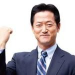 原田隆史「仕事と思うな、人生と思え」DVD原田メソッド目標達成講座評判レビュー