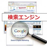 search-engine