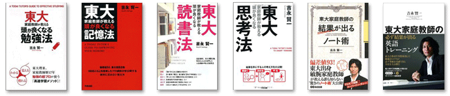 yoshinaga_books