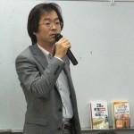 お金持ちになった人が貧乏な頃からやっていること。田口智隆評判レビューネタバレ
