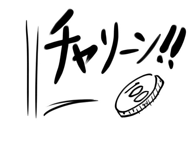 1ラウンドアフィリエイト 金田真司評価評判レビュー