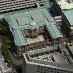 日本銀行に勤めている人の年収が低すぎ!